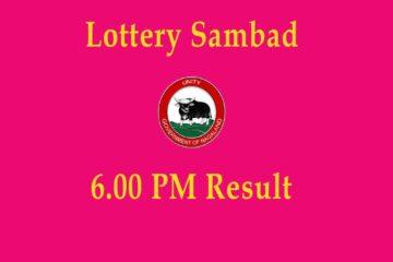 Dear Labhlaxmi 6pm result