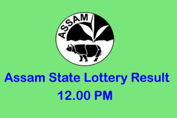 Assam State Lottery Sambad Result 12.00 PM