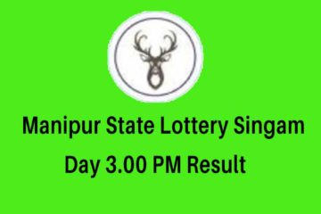 Manipur State Lottery Singam Day 3.00 PM Result