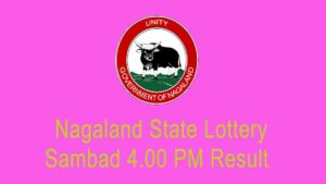 {Live} : Nagaland State Lottery Sambad Result (4.00 PM) 16.1.2021 Today