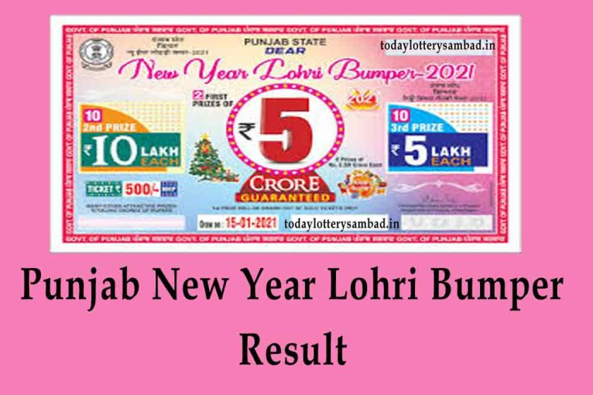 Punjab Sate New Year Lohri Bumper Lottery Result