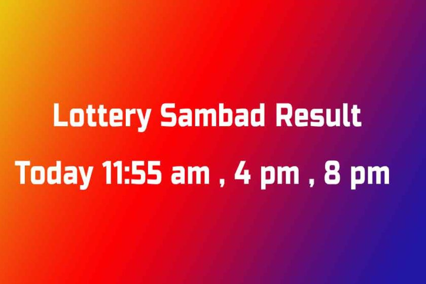 Lottery Sambad Result 11:55 am, 4.00 PM, 8.00 PM