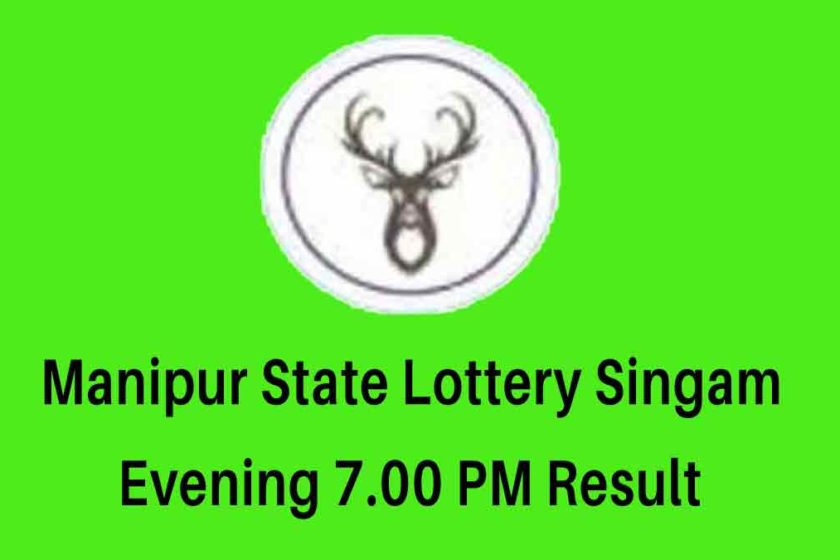 Manipur Singam Evening Lottery Result Today