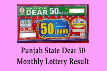 Punjab State Dear 50 Monthly Result