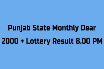 Punjab State Dear 2000+ Monthly Lottery Result