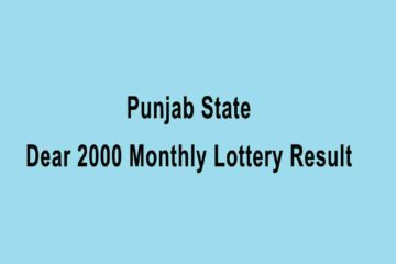 Punjab Dear 2000 Monthly Lottery Result