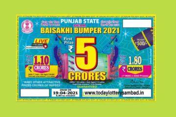 Punjab Baisakhi Bumper 19.4.2021