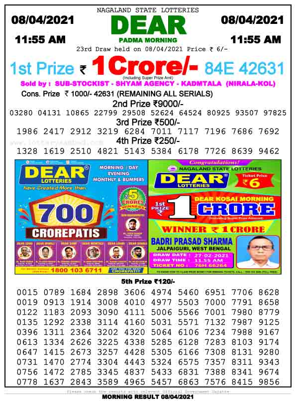 Lottery Sambad 11.55 am result 8.4.2021