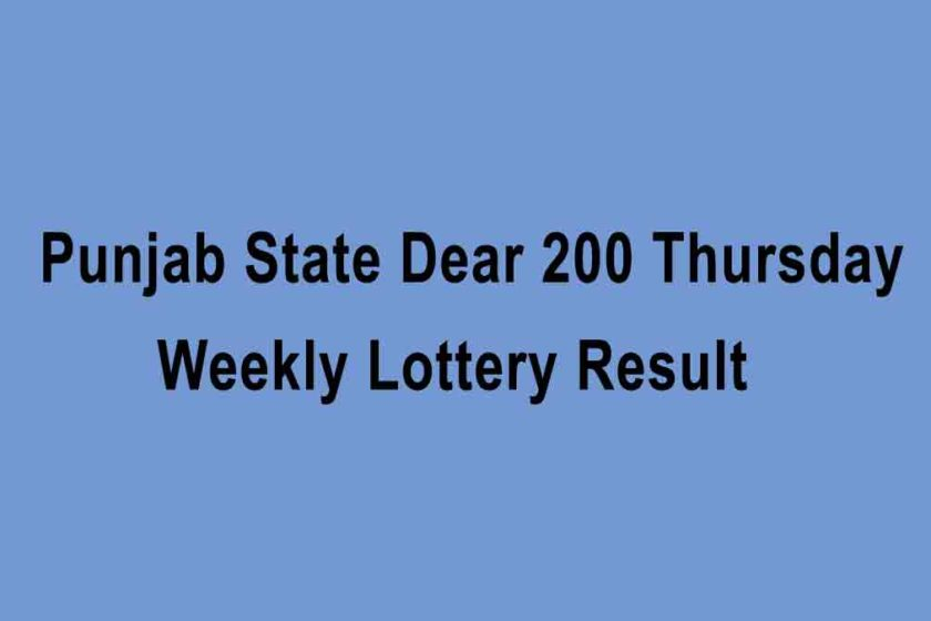 Punjab State Dear 200 Thursday Weekly Lottery Result