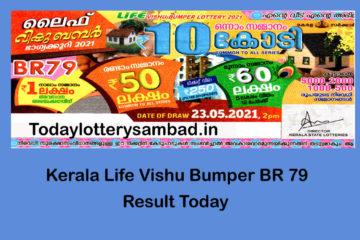 kerala life vihu bumper lottery result 2021
