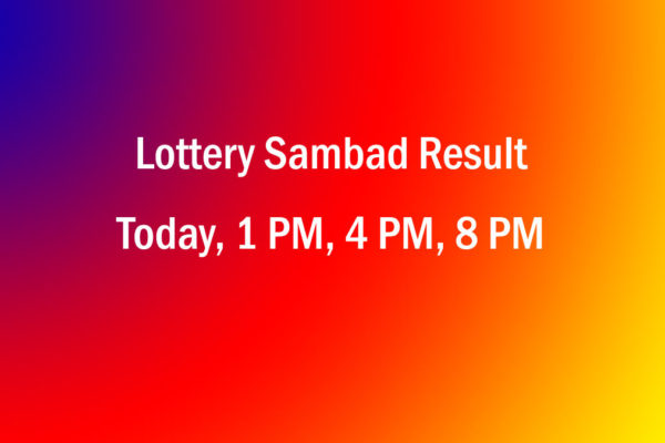 Lottery Sambad 1 PM, 4PM, 8PM Result Today