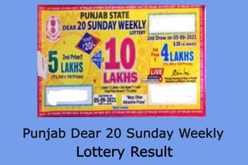Punjab State Dear 20 Sunday Lottery Result