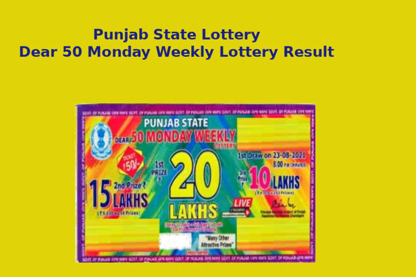 Punjab State Dear 50 Monday Lottery result